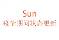 SUN 疫情期间状态更新